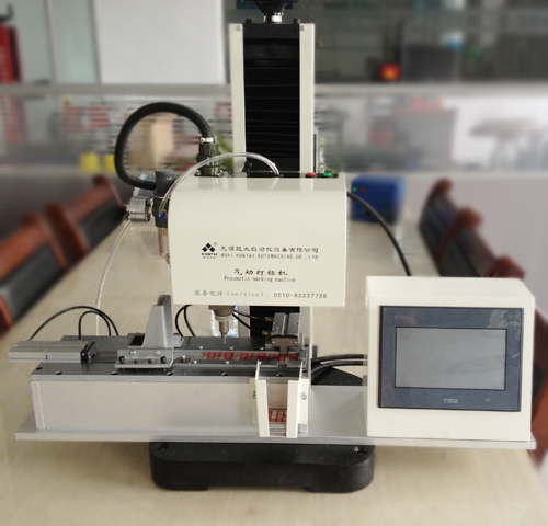 Automatic marking solution