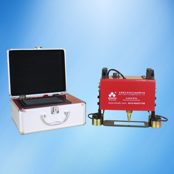 Hand-Held Metal Marking Machine