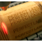 wood laser marking